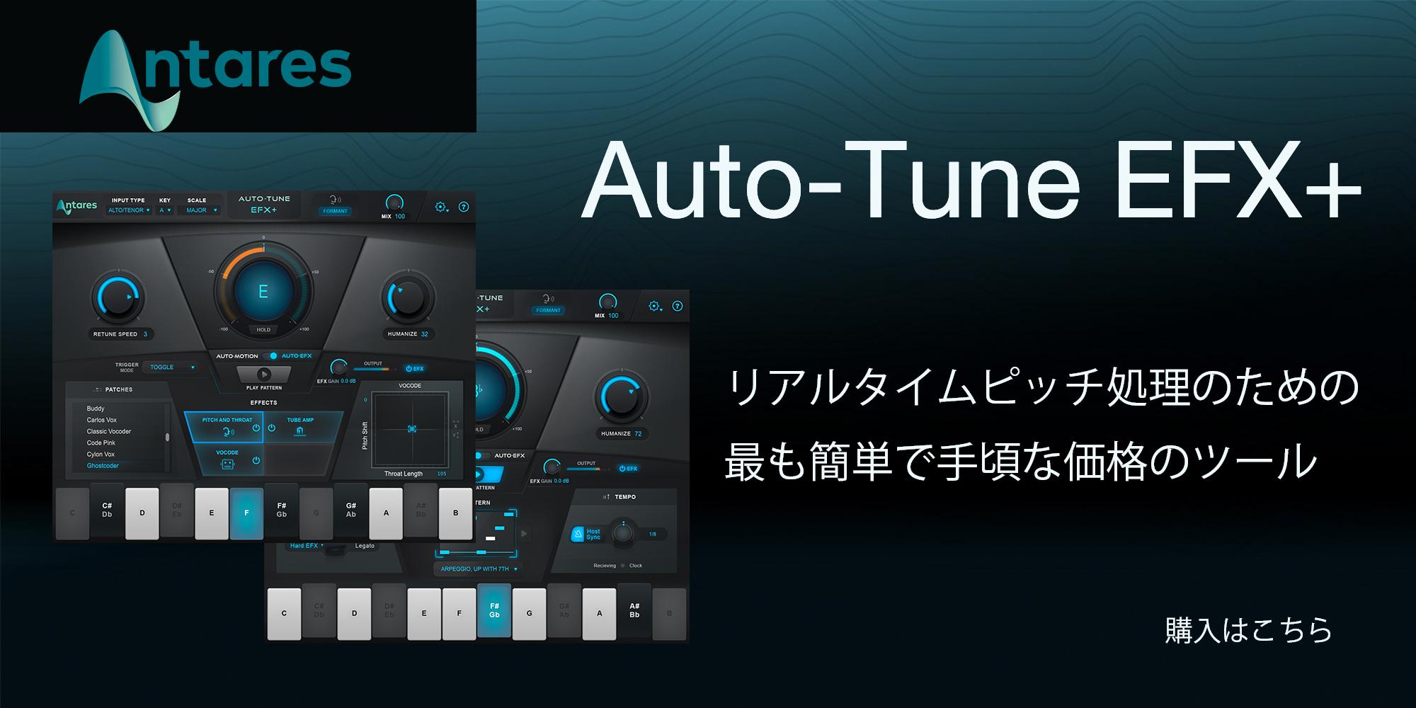 Auto-Tune EFX+