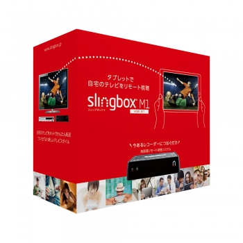 Slingbox M1 HDMI SET